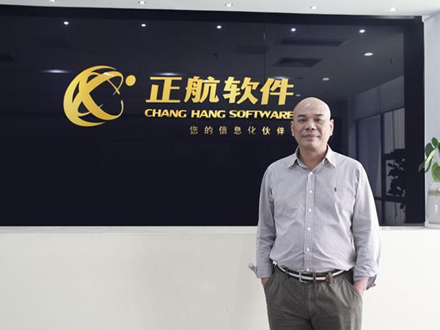 正航软件董事长赖光郎